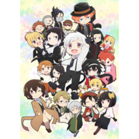 Image of Bungou Stray Dogs Wan!