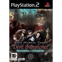 Devil Summoner: Raidou Kuzunoha vs. the Soulless Army Image
