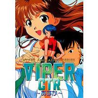 VIPER CTR ~Asuka~ Image