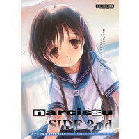 Narcissu Side 2nd Image