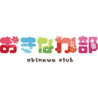Image of Okinawa Club