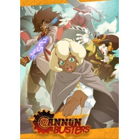 Cannon Busters Image