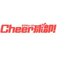 CheerKyu-Bu! Image