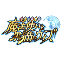 Image of Quiz RPG: The World of Mystic Wiz