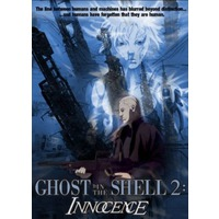 Ghost in the Shell 2: Innocence Image