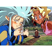 Image of Tenchi Muyo! The Night Before The Carnival