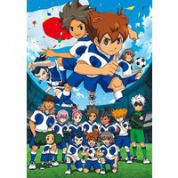 Image of Inazuma Eleven GO: Galaxy