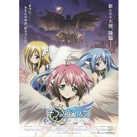 Heaven's Lost Property the Movie: The Angeloid of Clockwork Image