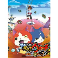 Image of Yo-Kai Watch the Movie: The Secret is Created, Nyan!