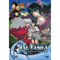 InuYasha the Movie: The Castle Beyond the Looking Glass Image