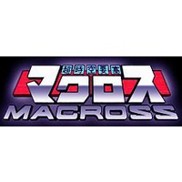Macross (Series) Image