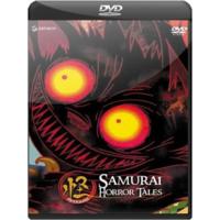 Image of Ayakashi: Samurai Horror Tales