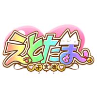 Etotama: Eto Tamashii Image