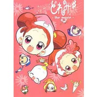 Image of Magical DoReMi #: The Movie