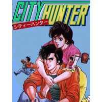 Image of City Hunter