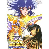 Image of Saint Seiya: Legend of Crimson Youth