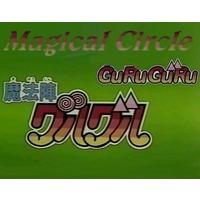 Magical Circle Guru Guru (Series) Image
