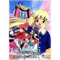 Super Doll Licca-chan Image