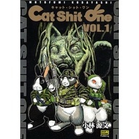 Cat Shit One: The Animated Series Image