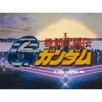 Mobile Fighter G Gundam Image