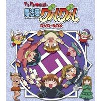 Magical Circle Guru Guru 2: The Legend of Doki Doki Image