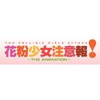 Image of The Pollinic Girls Attack! The Animation