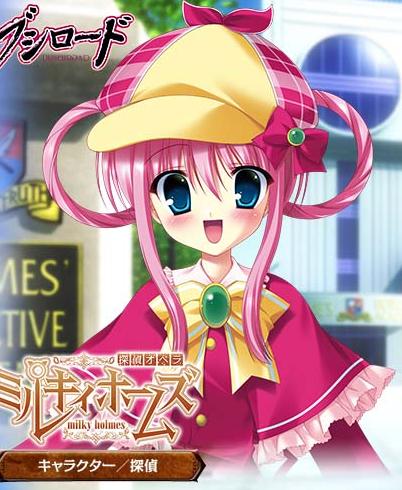 https://ami.animecharactersdatabase.com/uploads/1-1038567822.png