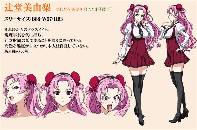 https://ami.animecharactersdatabase.com/uploads/1202-1086517633.jpg