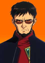 https://ami.animecharactersdatabase.com/uploads/1403678589__gendo.jpg
