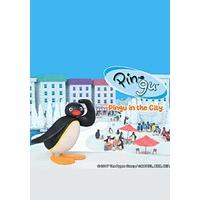 Pingu in the City Image
