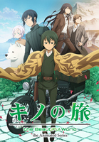 Image of Kino's Journey -the Beautiful World- the Animated Series