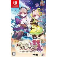 Atelier Lydie & Suelle: Alchemists of the Mysterious Painting Image