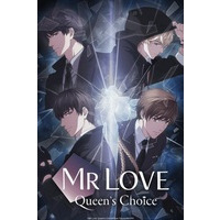 Mr Love: Queen's Choice Image