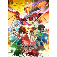 Image of Bakugan: Armored Alliance