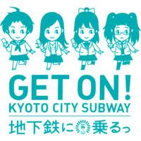 Get on! Kyoto City Subway Image