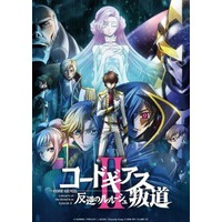 Image of Code Geass: Lelouch of the Rebellion - Rebellion