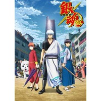 Image of Gintama.: Silver Soul Arc