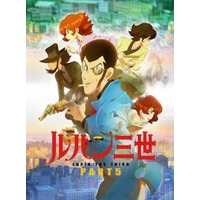 Image of Lupin III: Part V