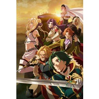 Quotes from Record of Grancrest War