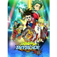 Image of Beyblade Burst Turbo