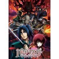 Basilisk: The Ouka Ninja Scrolls Image