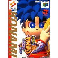 Image of Mystical Ninja Starring Goemon