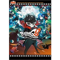 Image of Persona Q2: New Cinema Labyrinth