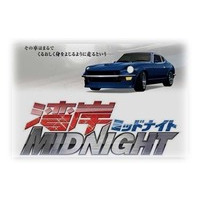 Image of Wangan Midnight