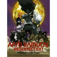 Image of Afro Samurai: Resurrection