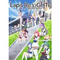 Image of Lapis Re:LiGHTs