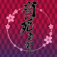 Ayakashi Akashi Image