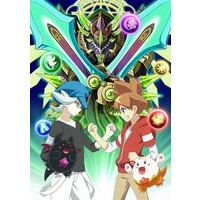 Image of Puzzle & Dragons X