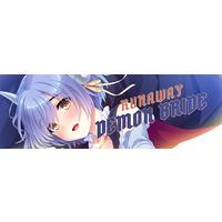 Runaway Demon Bride Image