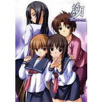 Ringetsu The Animation Image